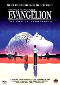 Picture of a movie: Shin Seiki Evangelion Gekijô-Ban: Air/magokoro Wo, Kimi Ni