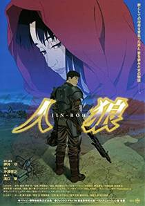 Picture of a movie: Jin-Rô