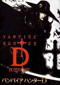 Picture of a movie: Vampire Hunter D: Bloodlust