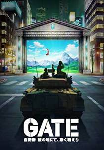 Picture of a TV show: Gate
