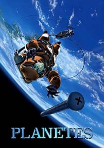 Picture of a TV show: Planetes