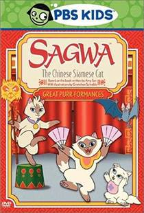 Picture of a TV show: Sagwa, The Chinese Siamese Cat