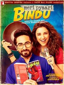 Picture of a movie: Meri Pyaari Bindu