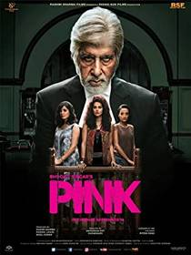 Picture of a movie: Pink