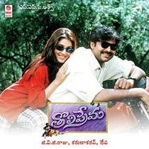 Picture of a movie: Tholi Prema