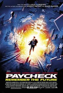 Picture of a movie: Paycheck