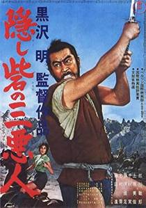 Picture of a movie: Kakushi-Toride No San-Akunin