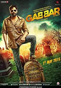 Picture of a movie: Gabbar Is Back