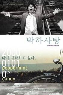 Picture of a movie: Peppermint Candy