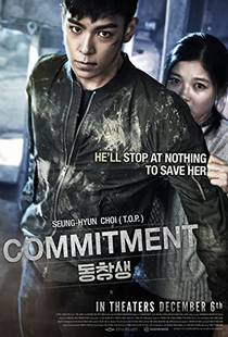 Picture of a movie: Commitment