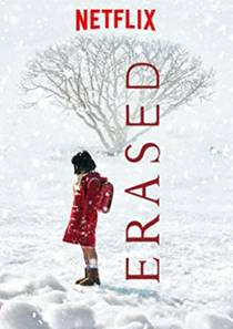Picture of a TV show: Erased