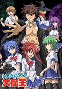 Picture of a TV show: Demon King Daimao