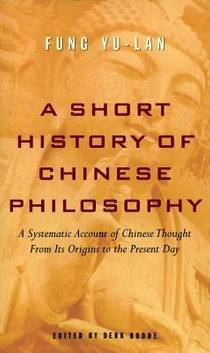 Picture of a book: A Short History of Chinese Philosophy