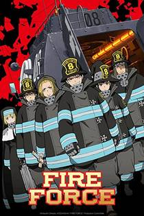 Picture of a TV show: Fire Force