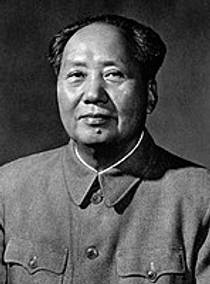 Picture of an author: Mao Zedong