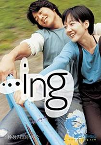 Picture of a movie: ...Ing
