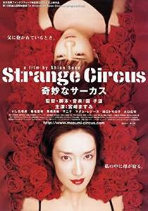 Picture of a movie: Strange Circus