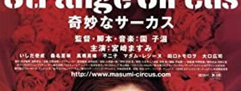 Image of Strange Circus