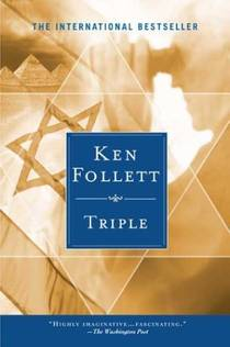 Picture of a book: Triple