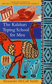 Picture of a book: The Kalahari Typing School For Men