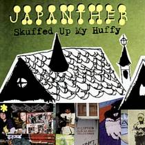 Picture of a band or musician: Japanther