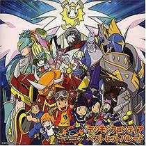 Picture of a TV show: Digimon Frontier