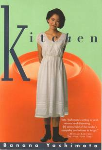 Picture of a book: Kitchen