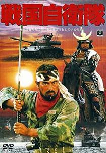 Picture of a movie: G.I. Samurai