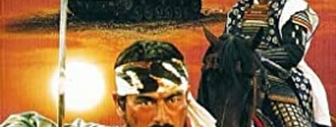 Image of G.I. Samurai
