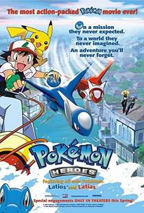 Picture of a movie: Pokémon Heroes