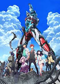Picture of a TV show: Ssss.Gridman