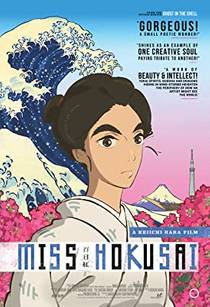 Picture of a movie: Miss Hokusai