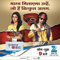 Picture of a TV show: Kumkum Bhagya