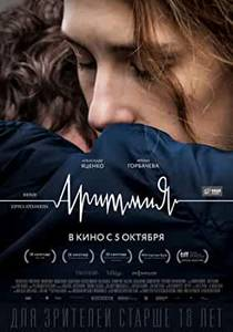 Picture of a movie: Arrhythmia