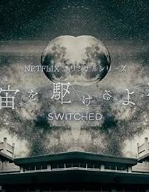 Picture of a TV show: Switched
