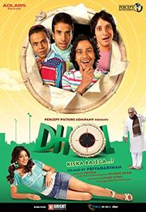 Picture of a movie: Dhol