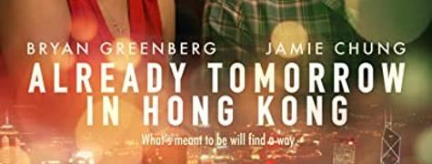 Image of Already Tomorrow In Hong Kong