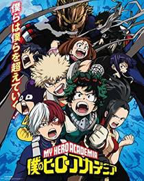 Picture of a TV show: My Hero Academia
