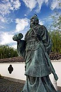 Picture of an author: Sun Tzu