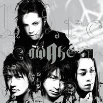 Picture of a band or musician: L'arc~en~ciel