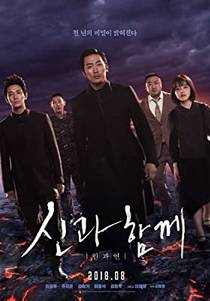Picture of a movie: Along With The Gods: The Last 49 Days
