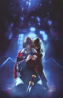 Picture of a movie: Kara No Kyoukai: The Garden Of Sinners - A Study In Murder - Part 2