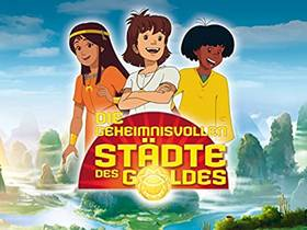 Picture of a TV show: The Mysterious Cities Of Gold