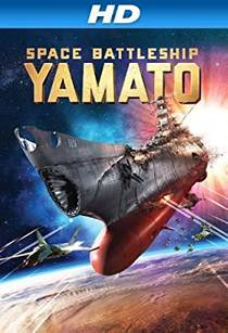 Picture of a movie: Space Battleship Yamato