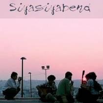 Picture of a band or musician: Siya Siyabend
