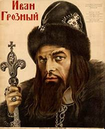 Picture of a movie: Ivan The Terrible, Part I