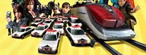 Image of Kamen Rider Den-O & Kiva: Climax Deka