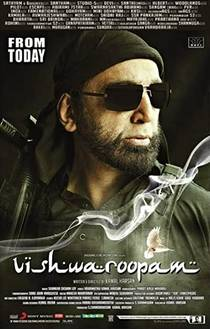 Picture of a movie: Vishwaroopam