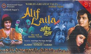 Picture of a TV show: Alif Laila
