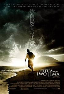 Picture of a movie: Letters From Iwo Jima